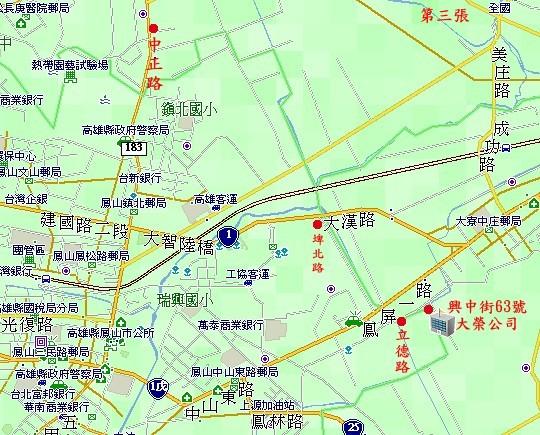 广东省廉江市地图